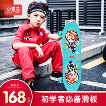 Petits tyrans dragon fish board transport débutants enfants Banana Board teen boys and Girls Professional skateboard adulte