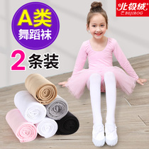 Children pantyhose white stockings thin section girls leggings spring and autumn female baby practice socks Siamese dance socks
