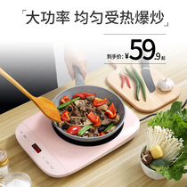 Tao Crown induction cooker home small pot one battery stove mini energy-saving cooking automatic intelligent authentic