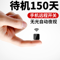 Remote HD Wireless Miniature camera mini monitor small home probe night vision WiFi camera