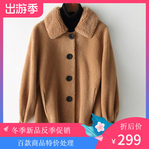 Sail Anti-season fur sheepskin coat female Haining fur special womens clothing 2019 new lamb wool coat female