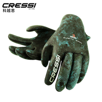 Italy CRESSI Gloves Camou camouflage diving gloves anti-skid cold 3MM