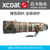 Gron Canon EF 200-400mmf 4LIS USM camouflage camera gun clothing silicone waterproof cover