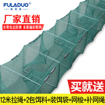 Fishnet shrimp cage fishing net fishing tool automatic lobster net folding catch fish cage stingray cage shrimp crab mud net