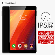uniscom Purple optoelectronics mz82 32GB WIFI 7 Tablet computer learning machine HD Android