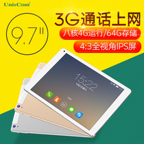 Uniscom purple photoelectron MZ97 3G call tablet 9 7 inch Android phone tablet eight core