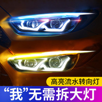 Car super bright led daytime running lights modified day driving lights universal ultra-thin tear eye lights with water flow light steering
