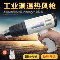 The new original welding treasure HB821 hot air gun hot air cylinder light air blower hot blower can not be adjusted temperature 1600W.