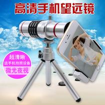 HD camera high-powered mobile phone telescope concert small mini-tube non-infrared night vision female military workers