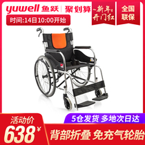 Jumping wheelchair h062c aluminum alloy elderly lightweight wheelchair folding manual scooter small portable disabled