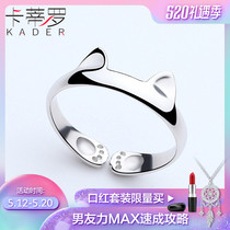 925 sterling silver cat ear opening ring female Japan and South Korea simple personality ring South Korea influx of people 520 gift jewelry