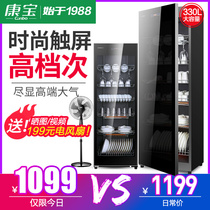 Canbo combo ZTP380X-C1 disinfection Cabinet Home vertical large-capacity commercial kitchen single door small cupboard