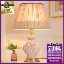 Table lamp bedroom bedside lamp modern simple creative warm romantic home adjustable light Chinese wedding ceramic lamp