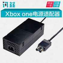 Sunz Xbox power adapter xbox one game console charger host 220V fire cattle plug wire accessories XBOX ONE game console dedicated parts equipment