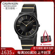 ck watch (70 plus joint point of life) life-time year ck watch new Swiss flagship store couple watch