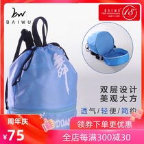 Cypress dance Court dance bag childrens dance backpack waterproof dance backpack training dance dance bag