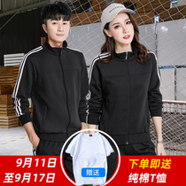 Sports suit male spring and autumn 2019 New plus cashmere thickened female couple two-piece suit dad casual running clothes