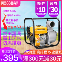 Gasoline pump 2 inch 3 4 inch agricultural irrigation high pressure high-lift self-suction sprinkler fire diesel pump