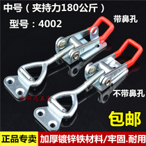 Stainless steel clamp adjustable locking buckle adjustable buckle lock clip box buckle door clamp box accessories.