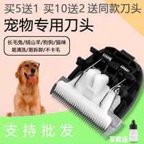 Nadoo is suitable for Bodron 600 803 805 8001 8007 pet barber ceramic head 35 teeth.