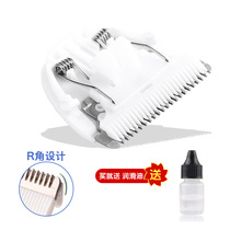 Sonar suitable for easy-to-HK500A 668A 610 268II 560 Y218 Hairdresser Ceramic knife head