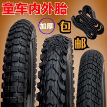 Children bicycle tire 12 14 16 18 20 inch X1 75 2 125 2 40 bicycle tire accessories