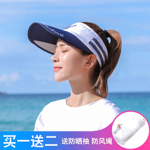 Sun hat female sunscreen spring and summer travel outdoor riding hat cover face UV sun hat female large brim