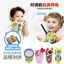 Children toy walkie-talkie simulation without network wireless real call hot boy girl telephone pair