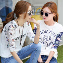 2 79 yuan) 2019 spring new shirt early spring loose Korean long-sleeved T-shirt womens spring and autumn spring clothes