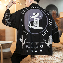 Hanfu mens ancient style mens fairy Qi Tang suit young mens summer thin section cardigan social people spirit guy on clothes