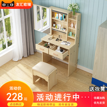 NET red dresser bedroom simple modern makeup table small household type economical space simple make-up table plate