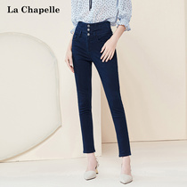 La Xia Baer Korean slim high waist pencil pants 2019 autumn new dark wash elegant jeans female