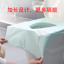 Disposable toilet pad travel paste non-woven cushion paper portable waterproof maternity toilet set into the toilet cover