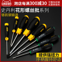 Stanley tool center hole Torx screwdriver T5 T6 T7 T8 T9 T10 T15 T20 T25 T30