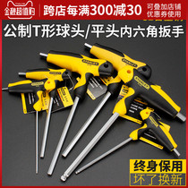Stanley tool t type hex wrench T-shaped wrench Hexagon Head 6 angle wrench single 2-10mm