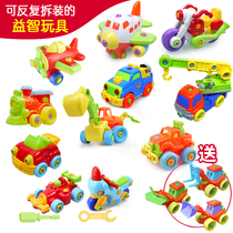 Childrens hands assembled nut tool combination removable puzzle toys car disassembly boy 3 years old-6 years old