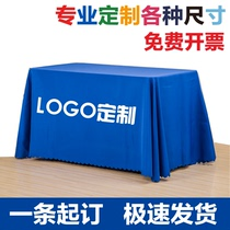 To promote advertising tablecloth printing LOGO company tablecloth activities exhibition printing conference tablecloth Custom s