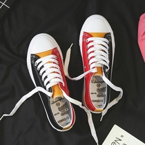2019 spring new canvas shoes female students Korean version of the wild Harajuku wind ulzzang flat ins board shoes