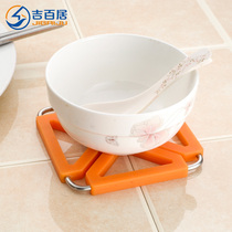 Kyrgyzstan Baiju silicone pot pad pad insulation pad Cup pad Bowl pad Dining Table Pad deformable
