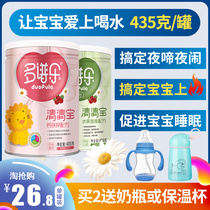 Force children Qing Qing baoqing huobao Chrysanthemum Crystal calcium iron zinc seven Tea Baby children Fire 435 grams cans Chrysanthemum fine
