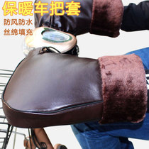 Winter electric handlebar gloves motorcycle sleeve thick windproof cold warm hand protectors PU waterproof gloves