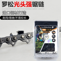 Luo song bald strong oil saw chain gasoline saw chain 18 inch 20 inch can saws nail chain genuine guarantee