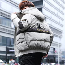 Mens cotton 2018 Winter new bread clothes Korean trend down cotton clothing handsome student jacket thick jacket