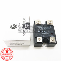 Only brand new original Shanghai Supercity solid state relay GJH40-W 40A GJH25-W 25A is available.