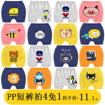 Baby cotton pants children Children Baby Summer big PP shorts children boys and girls thin section summer wear