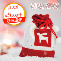 (Spring bag 5 88 yuan) need to take a single shot with the order does not ship the contents of the bag random