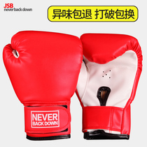 Boxing gloves Child Boy teen 3-13 child toddler Muay Thai Fight Training sandbag bag Sanda boxer