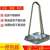 Dustpan household old iron iron large ji ji dustp stainless steel trash broom
