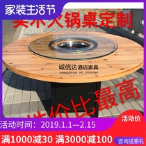 Simple turntable glass induction cooker pot table stove firewood stove gas hot pot smokeless Pot One table