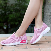 Summer old Beijing shoes shoes breathable empty net surface sports shoes women casual mesh lazy mother shoes net shoes